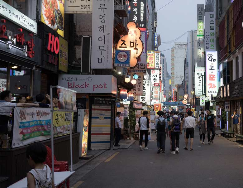 Seoul Street Cropped Original